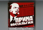 Prima nostalgiya t s 20 b with lenin red russia